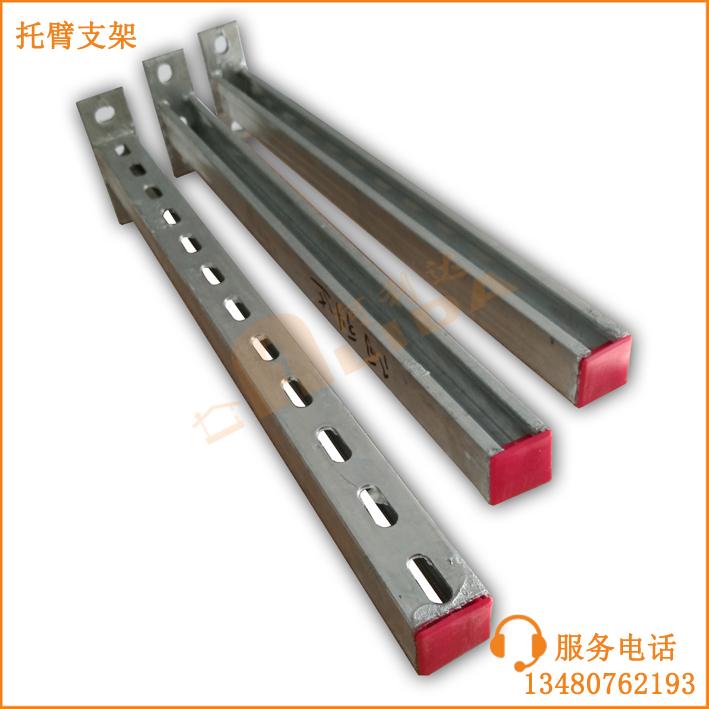 地下綜合管廊支架 抗震支架 光伏支架 電纜橋架托臂
