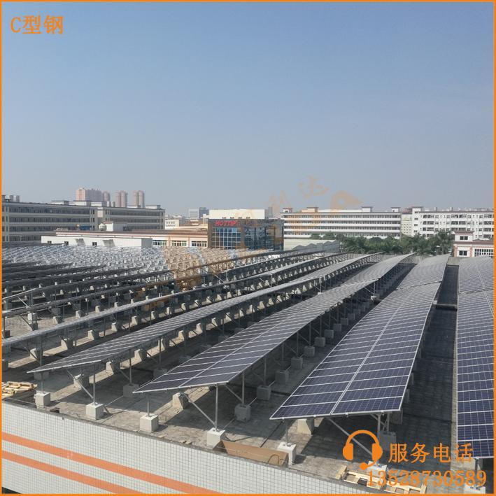 深圳兆赫電子2.6KW 光伏發電項目